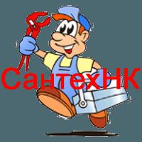 Установить сантехнику в Ленинск-Кузнецком
